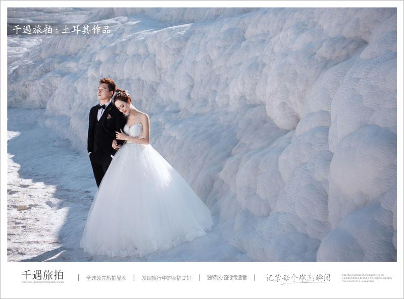 千遇旅拍土耳其婚纱照客照