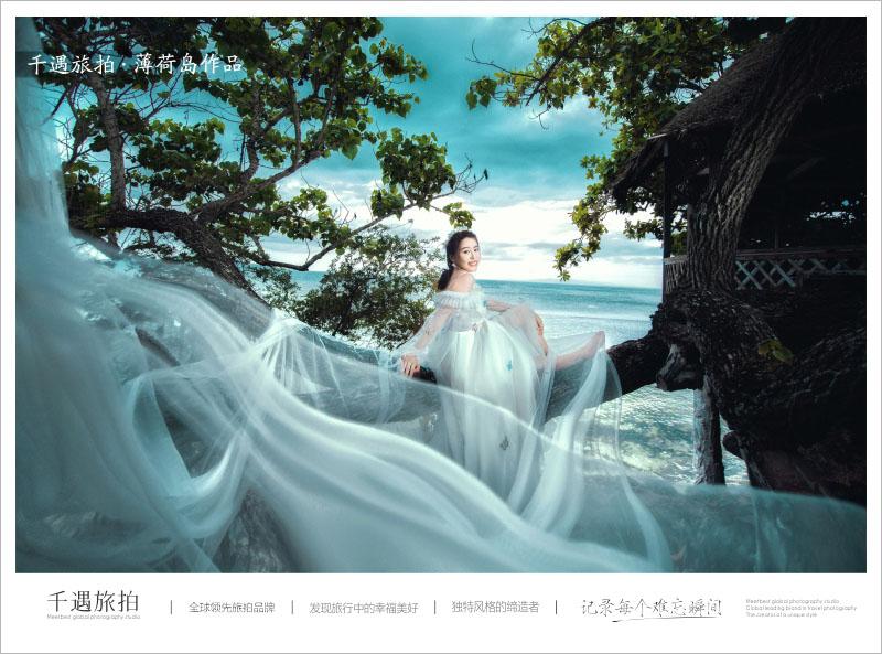 千遇旅拍薄荷岛旅游婚纱摄影客照