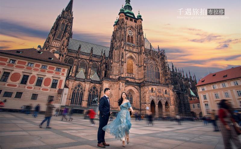 布拉格拍婚纱照