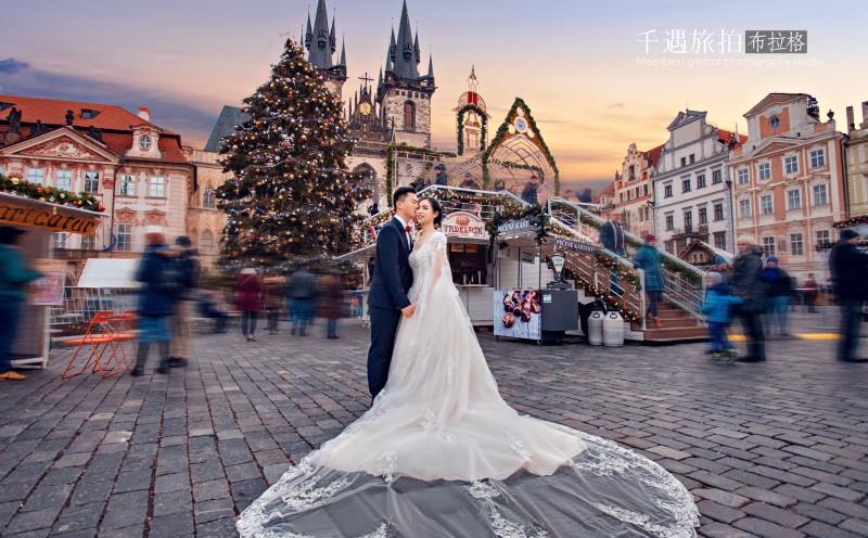 欧洲布拉格拍婚纱照